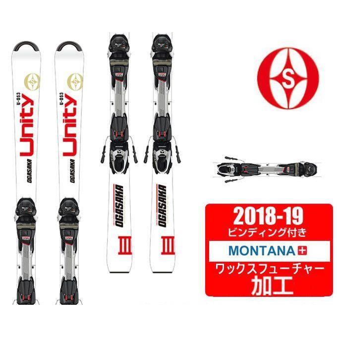 オガサカ OGASAKA スキー板 セット金具付 メンズ UNITY OS/3 WH + FDT TP10 【WAX】