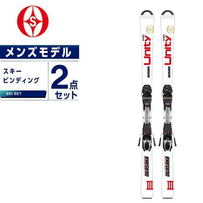 【19-20 2020 モデル】【取付無料】 オガサカ OGASAKA スキー板 セット金具付 メンズ スキー板+ビンディング UNITY OS/3 WH +FDT TP10