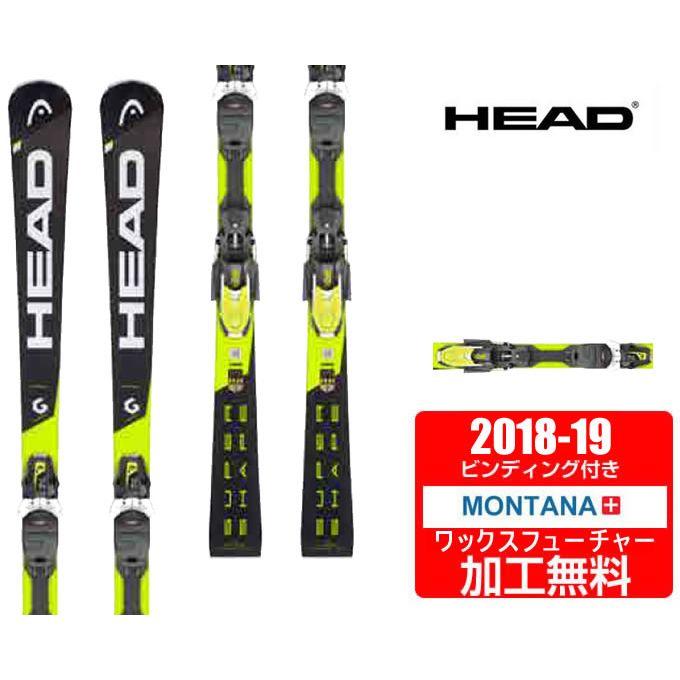ヘッド HEAD スキー板 セット金具付 メンズ SUPERSHAPE i.SPEED + PRD12YW スキー板+ビンディング