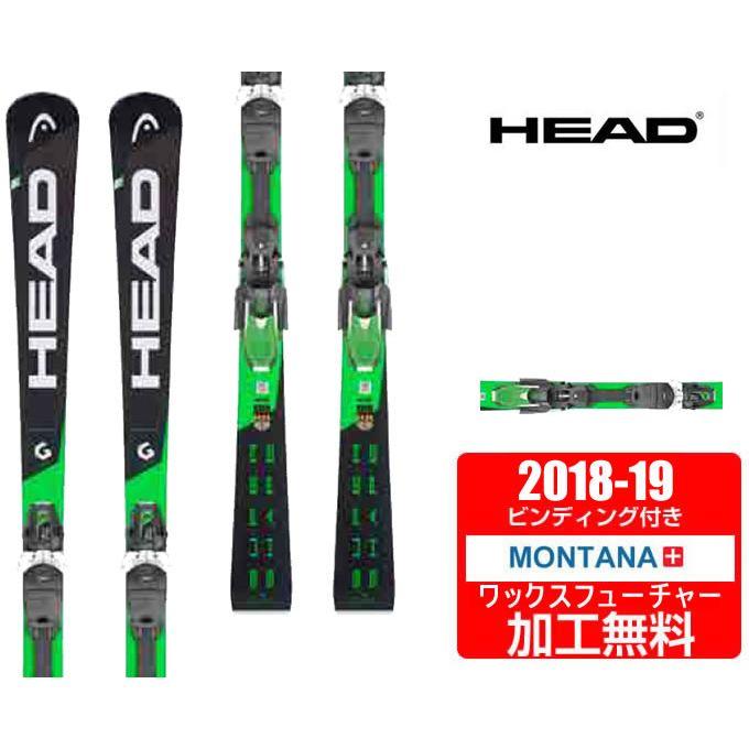 【店頭受取でポイント5倍 6/1 ヘッド 10:00~6/3 セット金具付 23:59】 + ヘッド HEAD スキー板 セット金具付 メンズ SUPERSHAPE i.MAGNUM + PRD12GR スキー板+ビンディング+ブーツ, ナカゴウムラ:b0ace7d0 --- sunward.msk.ru