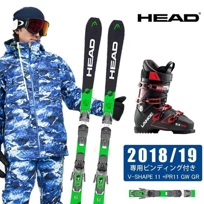 ヘッド HEAD スキー板 3点セット メンズ V-SHAPE 11 + PR11 GW + SX 90