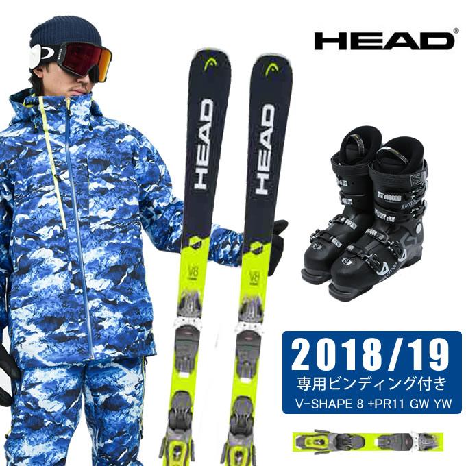 ヘッド HEAD スキー板 3点セット メンズ V-SHAPE 8 +PR11 GW YW + X ACCESS 70 WIDE BB スキー板+ビンディング+ブーツ