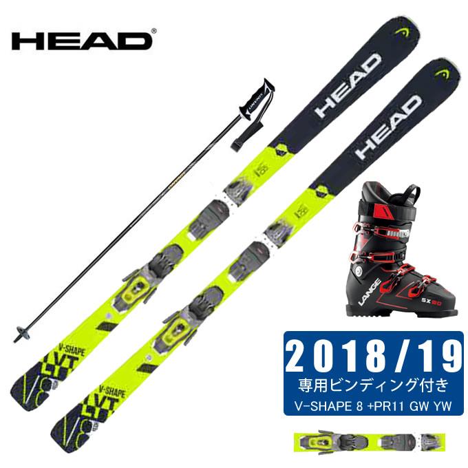 ヘッド HEAD スキー板 4点セット メンズ V-SHAPE 8 +PR11 GW YW + SX 90 tr. black-red + CX-FALCON