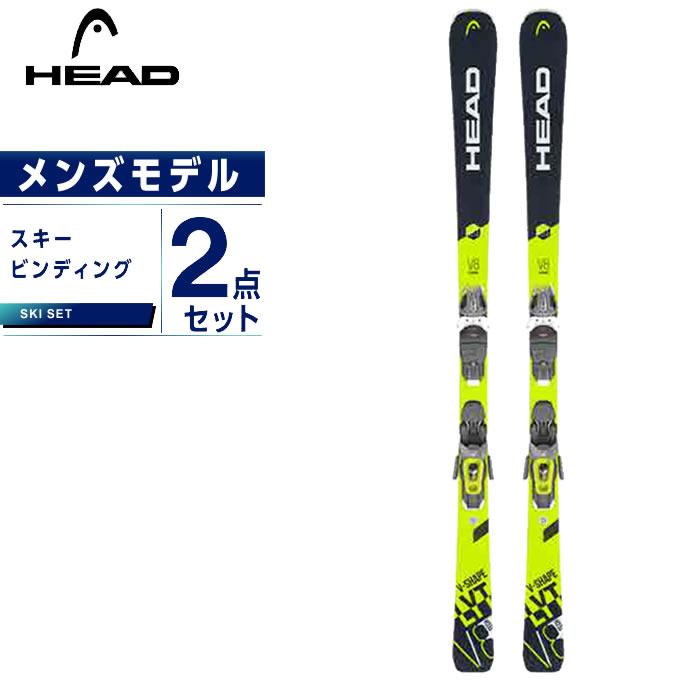 【5/5はクーポンで1000円引&エントリーかつカード利用で5倍】 ヘッド HEAD スキー板 セット金具付 メンズ スキー板+ビンディング V-シェイプ V-SHAPE 8 +PR11 GW YW