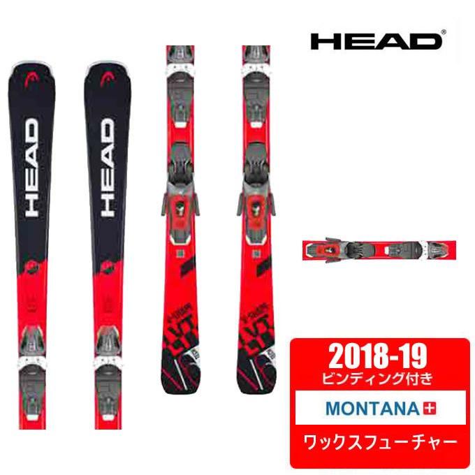 【ポイント3倍 10/4 15:00~10/11 8:59】 ヘッド HEAD スキー板 セット金具付 メンズ V-SHAPE 6 + PR11 GW スキー板+ビンディング