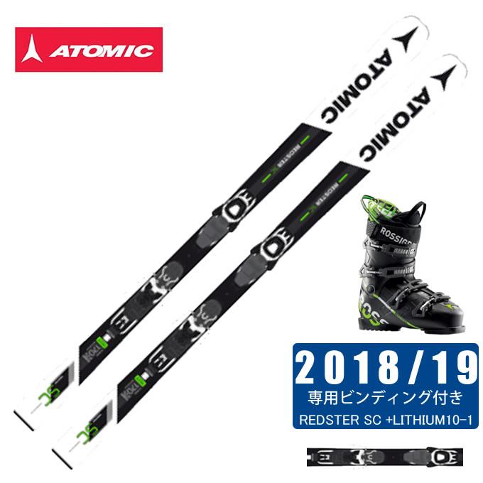 【ポイント3倍 10/11 8:59まで】 アトミック ATOMIC スキー板 3点セット メンズ REDSTER SC +LITHIUM10-1 + SPEED 80 スキー板+ビンディング+ブーツ