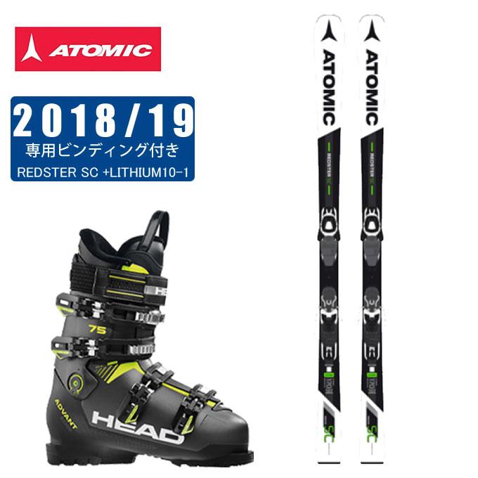アトミック ATOMIC スキー板 +LITHIUM10-1 3点セット メンズ アトミック REDSTER REDSTER SC +LITHIUM10-1 + ADVANT EDGE 75 スキー板+ビンディング+ブーツ, 板倉町:b530d8e5 --- officewill.xsrv.jp
