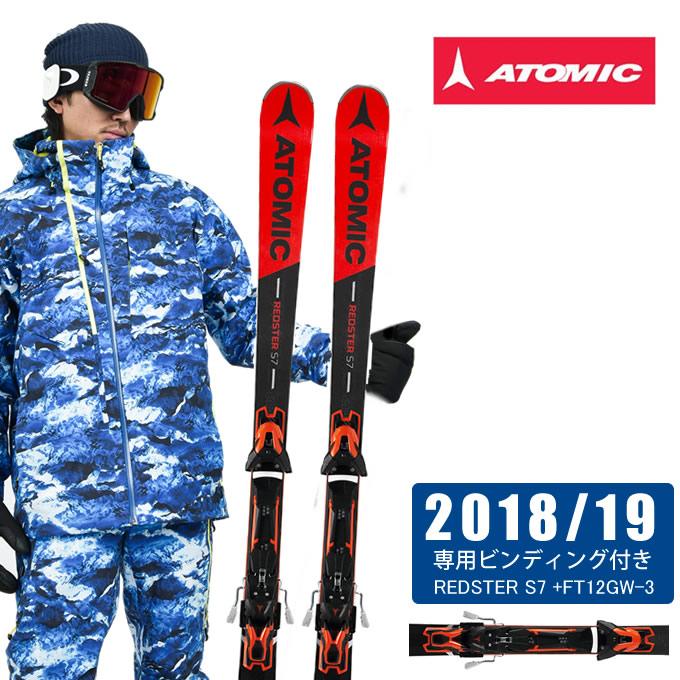 【クーポン利用で1000円引 11/18 23:59まで】 アトミック ATOMIC スキー板セット 金具付 メンズ REDSTER S7 +FT12GW レッドスター