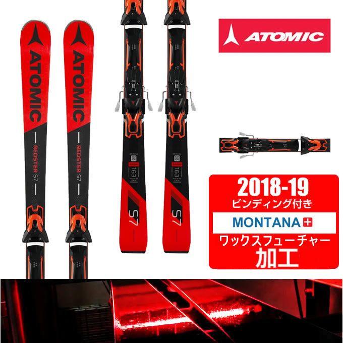 【クーポン利用で1000円引 11/18 23:59まで】 アトミック ATOMIC スキー板セット 金具付 メンズ REDSTER S7 + FT12GW 【WAX】
