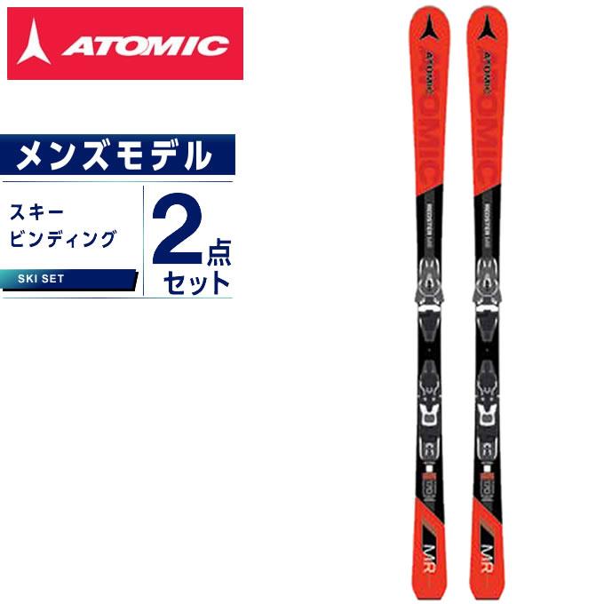 【5/5はクーポンで1000円引&エントリーかつカード利用で5倍】 アトミック ATOMIC スキー板 セット金具付 メンズ スキー板+ビンディング REDSTER MR +FT11GW-4