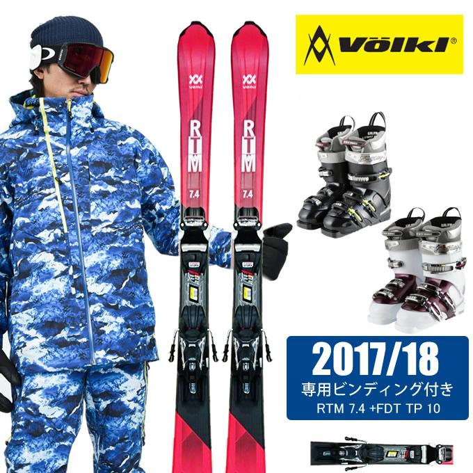 【クーポン利用で1000円引 11/18 23:59まで】 フォルクル Volkl スキー板 3点セット メンズ RTM 7.4 + FDT TO 10 + CARVE7 スキー板+ビンディング+ブーツ