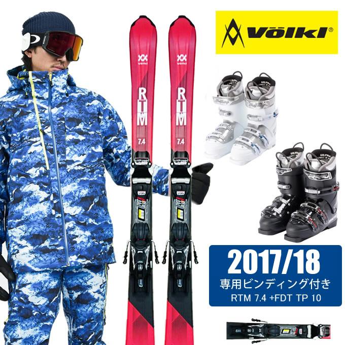 フォルクル Volkl スキー板 3点セット メンズ RTM 7.4 + FDT TO 10 + CARVE7 ボード+ビンディング+ブーツ