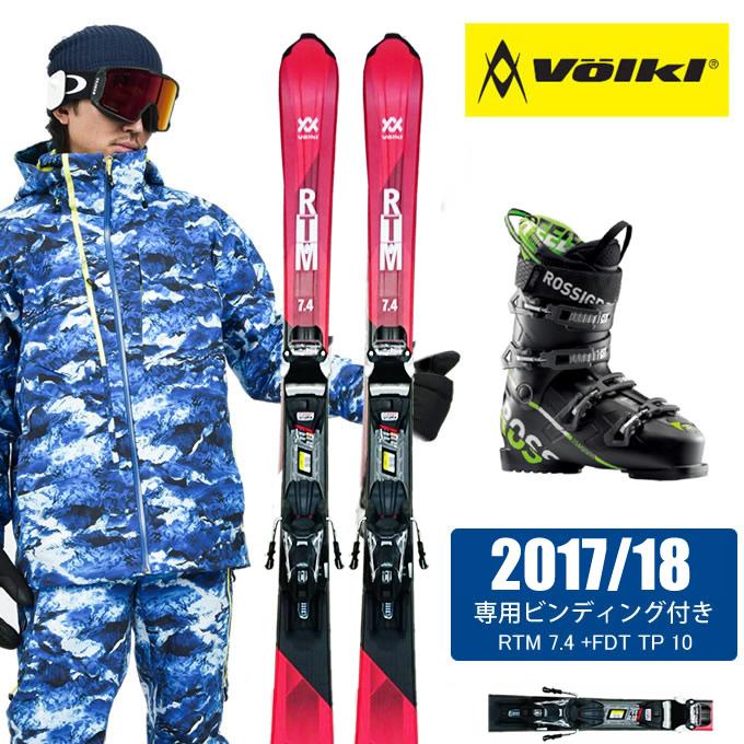 【クーポン利用で1000円引 11/18 23:59まで】 フォルクル Volkl スキー板 3点セット メンズ RTM 7.4 + FDT TO 10 + SPEED 80 スキー板+ビンディング+ブーツ