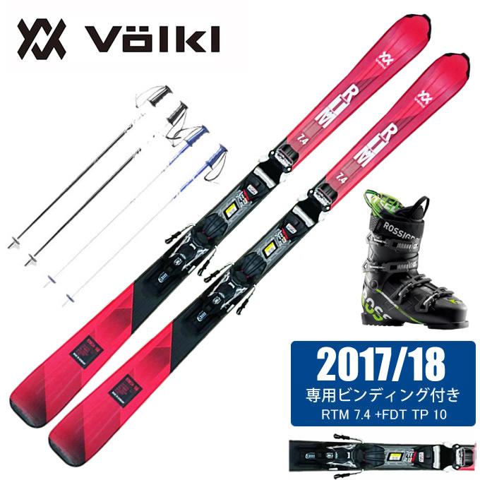 フォルクル Volkl スキー板 4点セット メンズ RTM 7.4 + FDT TP 10 + SPEED 80 + SLALOM