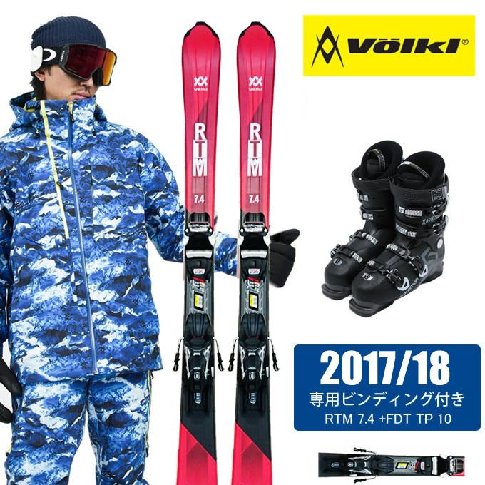 フォルクル Volkl スキー板 3点セット メンズ RTM 7.4 + FDT TO 10 + X ACCESS 70 WIDE BB ボード+ビンディング+ブーツ