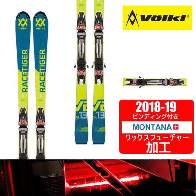 フォルクル Volkl スキー板セット 金具付 メンズ RACETIGER SL WC D r-M+12.0GW 【WAX】