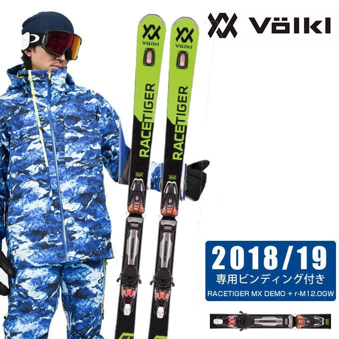 フォルクル スキー板セット 金具付 メンズ RACETIGER MX DEMO +r-M12.0GW 118511 Volkl