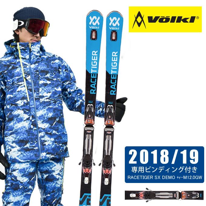 【クーポン利用で1000円引 11/18 23:59まで】 フォルクル Volkl スキー板セット 金具付 メンズ RACETIGER SX DEMO +r-M12.0GW レースタイガー エスエックス デモ