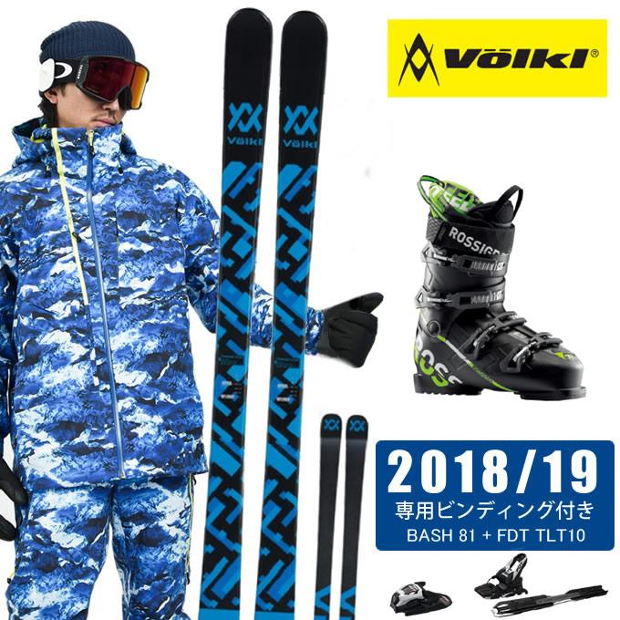 フォルクル Volkl フリースタイルスキー板 3点セット メンズ BASH 81 +FDT TLT10 + SPEED 80 スキー板+ビンディング+ブーツ