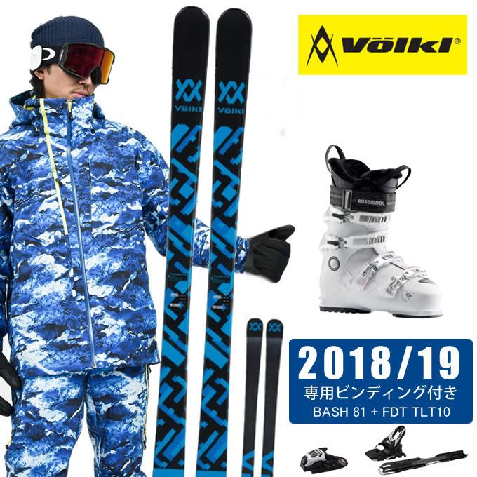 フォルクル Volkl スキー板 3点セット メンズ BASH 81 +FDT TLT10 + PURE CONFORT 60 スキー板+ビンディング+ブーツ