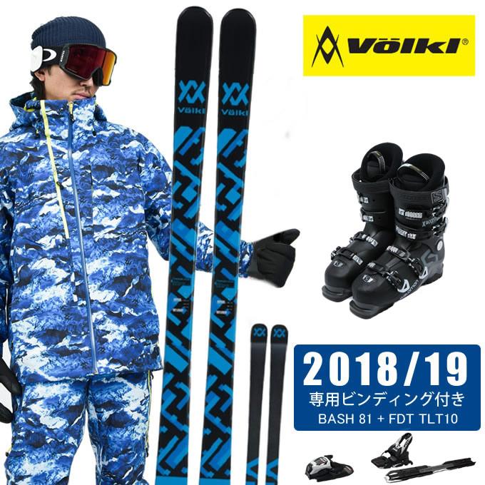 【クーポン利用で1000円引 11/18 23:59まで】 フォルクル Volkl フリースタイルスキー板 3点セット メンズ BASH 81 +FDT TLT10 + X ACCESS 70 WIDE BB スキー板+ビンディング+ブーツ