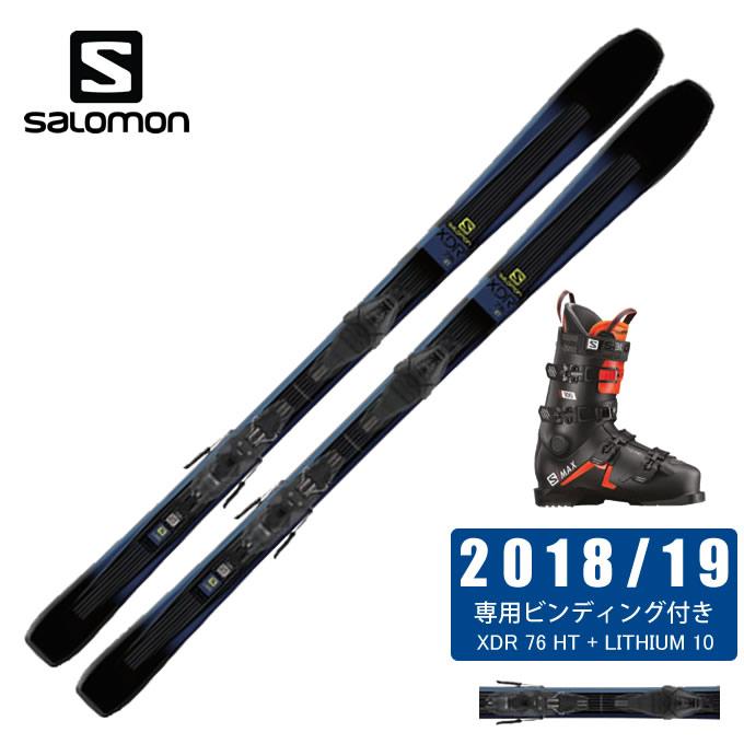 サロモン salomon スキー板 3点セット メンズ XDR 76 HT + LITHIUM 10 + S/MAX 100 スキー板+ビンディング+ブーツ