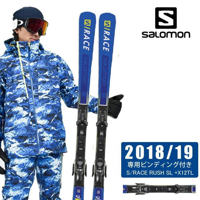 【クーポン利用で1000円引 11/18 23:59まで】 サロモン スキー板セット 金具付 メンズ S/RACE RUSH SL +X12TL レース ラッシュ salomon