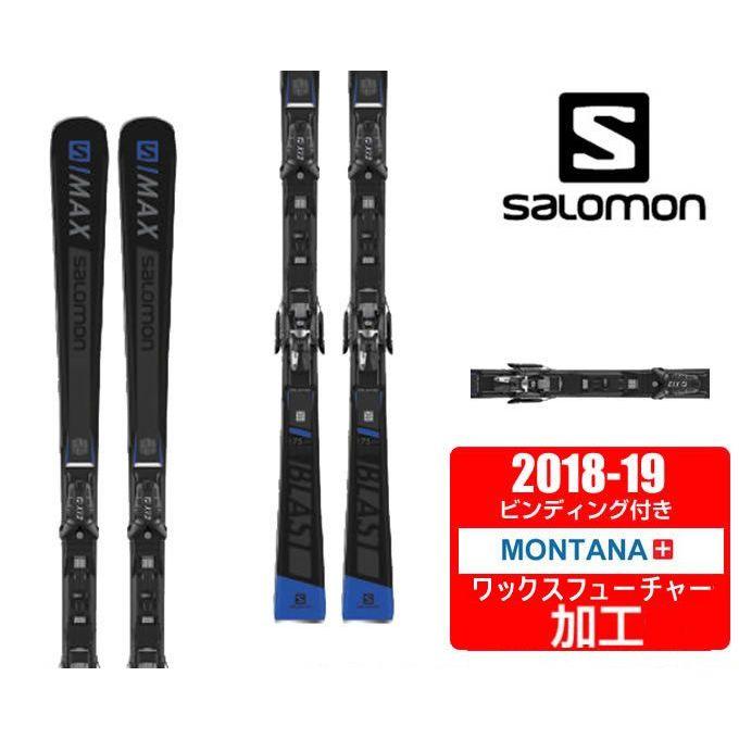 【クーポン利用で1000円引 11/18 23:59まで】 サロモン スキー板セット 金具付 メンズ S/MAX BLAST +X12TL salomon【WAX】