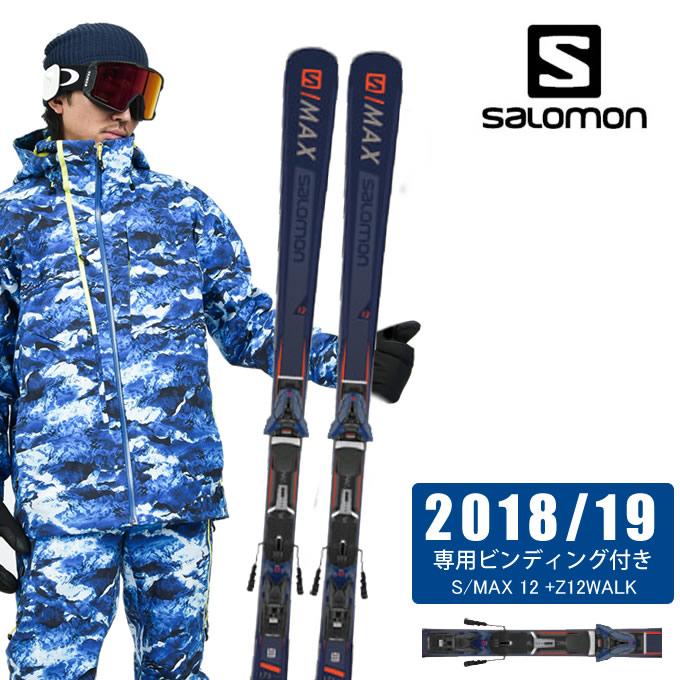 【クーポン利用で1000円引 11/18 23:59まで】 サロモン スキー板セット 金具付 メンズ S/MAX 12 +Z12WALK エスマックス salomon