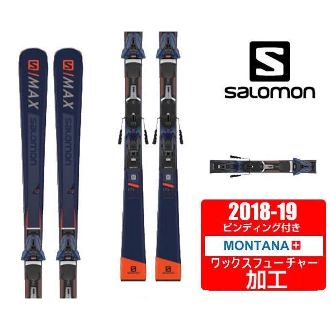 サロモン スキー板セット 金具付 メンズ S/MAX 12 +Z12WALK salomon【WAX】