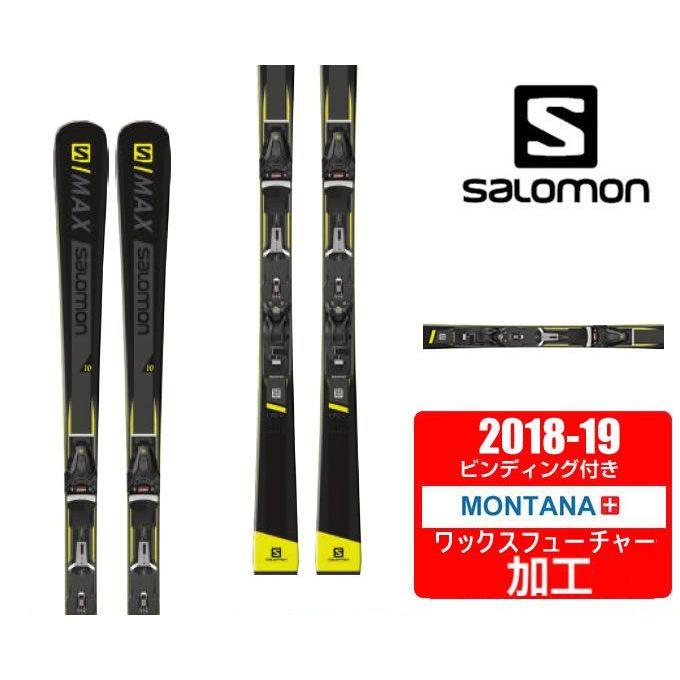 サロモン スキー板セット 金具付 メンズ S/MAX 10 +Z12WALK L40606100 salomon【WAX】