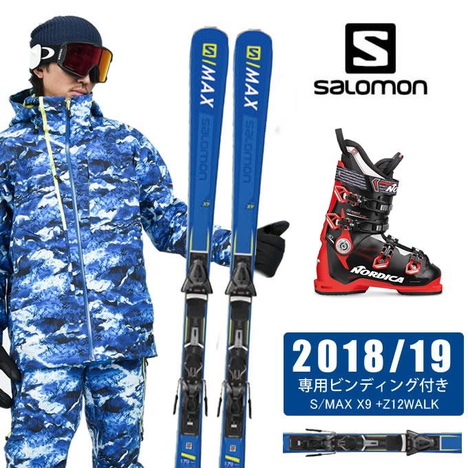 サロモン salomon スキー板 3点セット S/MAX X9 + Z12WALK + SPEEDMACHINE 110 スキー板+ビンディング+ブーツ