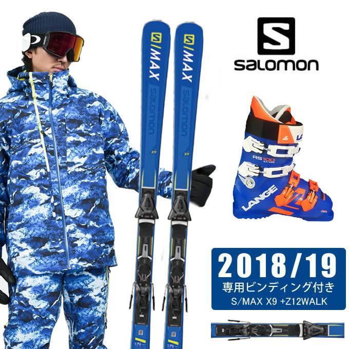 【ポイント3倍 10/11 8:59まで】 サロモン salomon スキー板 3点セット メンズ S/MAX X9 +Z12WALK + RS 100 S.C.WIDE スキー板+ビンディング+ブーツ