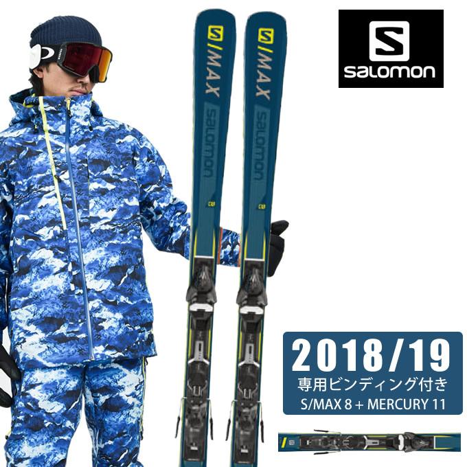 サロモン salomon スキー板セット 金具付 メンズ レディース S/MAX 8 + MERCURY 11 マックス 405417