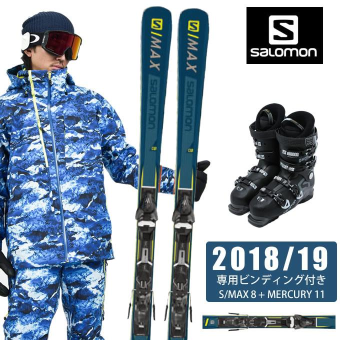 【国内正規品】【18-19 2019 モデル】【取付無料】【返品不可商品】 サロモン salomon スキー板 3点セット メンズ S/MAX 8 + MERCURY 11 + X ACCESS 70 WIDE BB スキー板+ビンディング+ブーツ