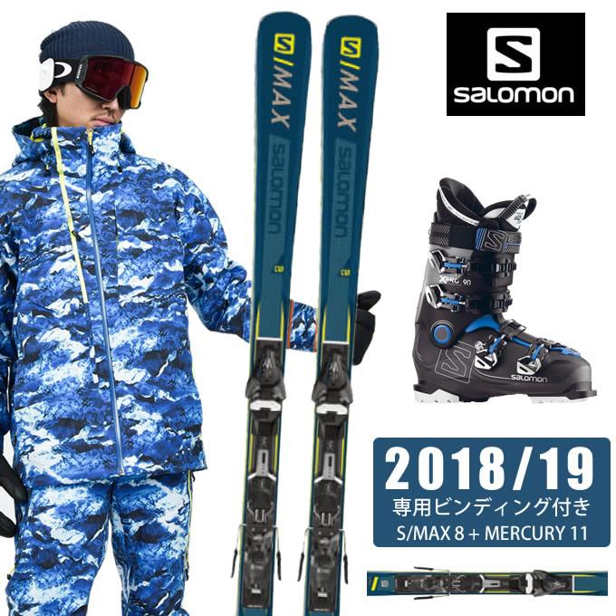 サロモン salomon スキー板 3点セット メンズ S/MAX 8 + MERCURY 11 + X PRO 90 スキー板+ビンディング+ブーツ