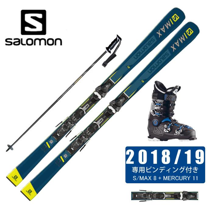 サロモン スキー板 4点セット メンズ S/MAX 8 +MERCURY 11 + X PRO 90 + CX-FALCON salomon