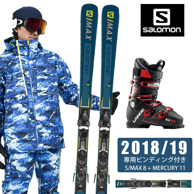 【クーポン利用で1000円引 11/18 23:59まで】 サロモン salomon スキー板 3点セット メンズ S/MAX 8 + MERCURY 11 + SX 90 tr. black-red スキー板+ビンディング+ブーツ
