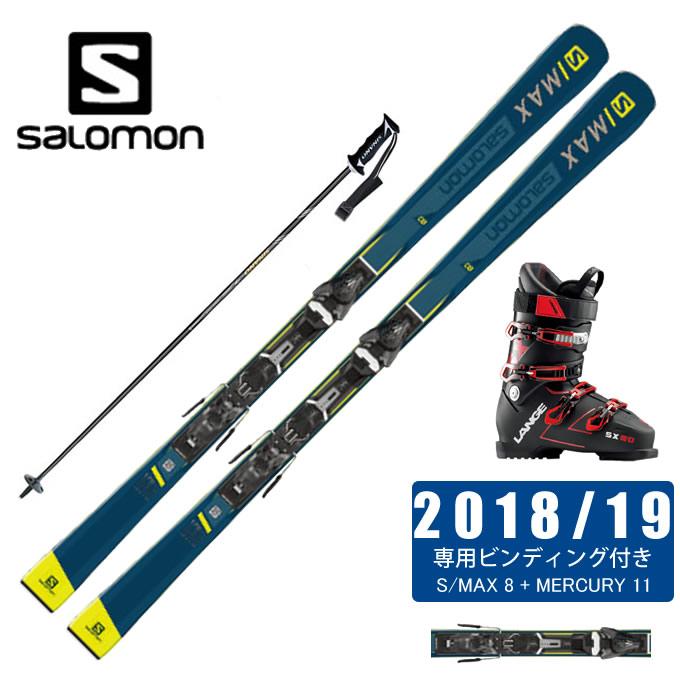 【国内正規品】【18-19 2019 モデル】【取付無料】【返品不可商品】 サロモン salomon スキー板 4点セット メンズ S/MAX 8 +MERCURY 11 + SX 90 tr. + CX-FALCON