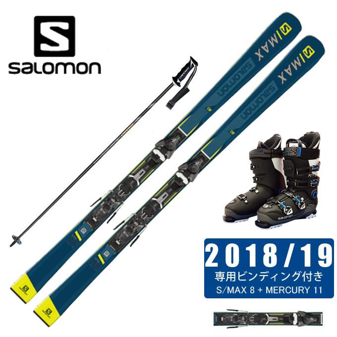 サロモン スキー板 4点セット メンズ S/MAX 8 +MERCURY 11 + X-PRO SPORTS 100 + CX-FALCON salomon
