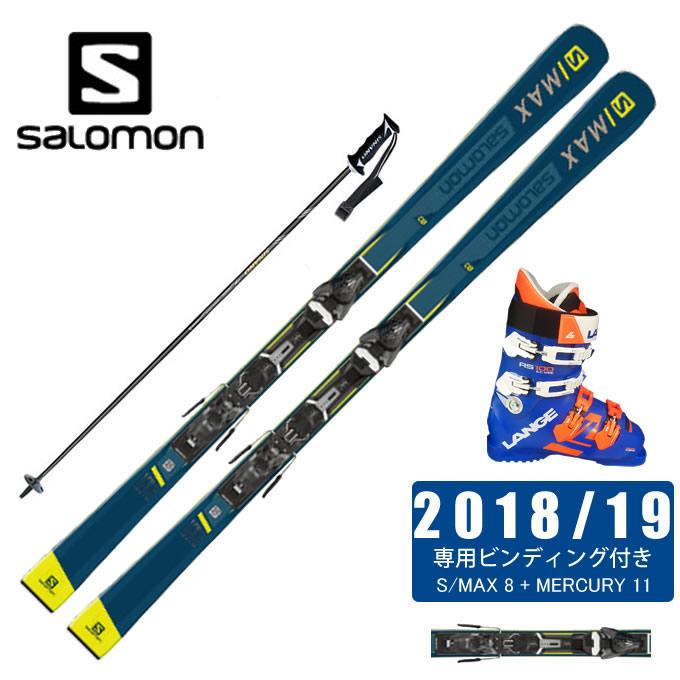 サロモン スキー板 4点セット メンズ S/MAX 8 +MERCURY 11 + RS 100 S.C.WIDE + CX-FALCON salomon