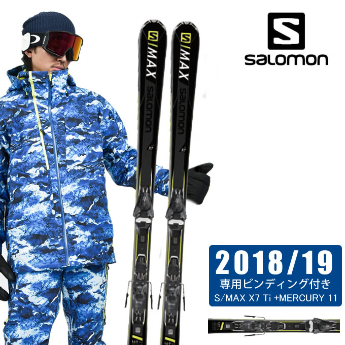 サロモン スキー板セット 金具付 メンズ S/MAX X7 Ti +MERCURY 11 エスマックス salomon