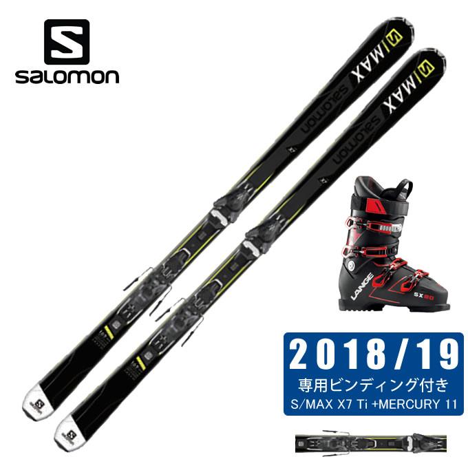【ポイント3倍 10/11 8:59まで】 サロモン salomon スキー板 3点セット メンズ XDR 80 ST + MERCURY11-21 + SX 90 スキー板+ビンディング+ブーツ