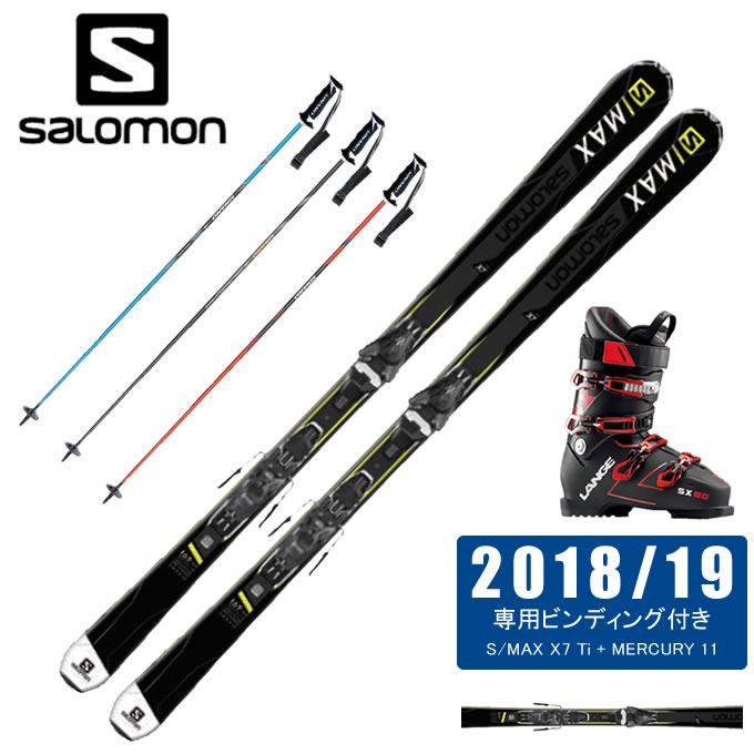 【18-19 2019 モデル】【取付無料】【返品不可商品】 サロモン salomon スキー板 4点セット メンズ S/MAX X7 Ti +MERCURY 11 + SX 90 tr. + CX-FALCON