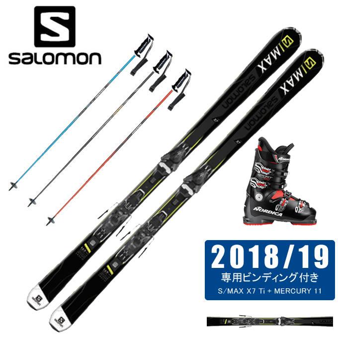 【スキーセットクーポンで10%OFF 12/19 20:00~12/26 1:59】 サロモン salomon スキー板 4点セット メンズ S/MAX X7 Ti +MERCURY 11+ SPORTMACHINE 80 + CX-FALCON