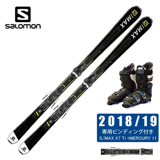 サロモン salomon スキー板 3点セット メンズ S/MAX X7 Ti + MERCURY 11 + X-PRO SPORTS 100 スキー板+ビンディング+ブーツ