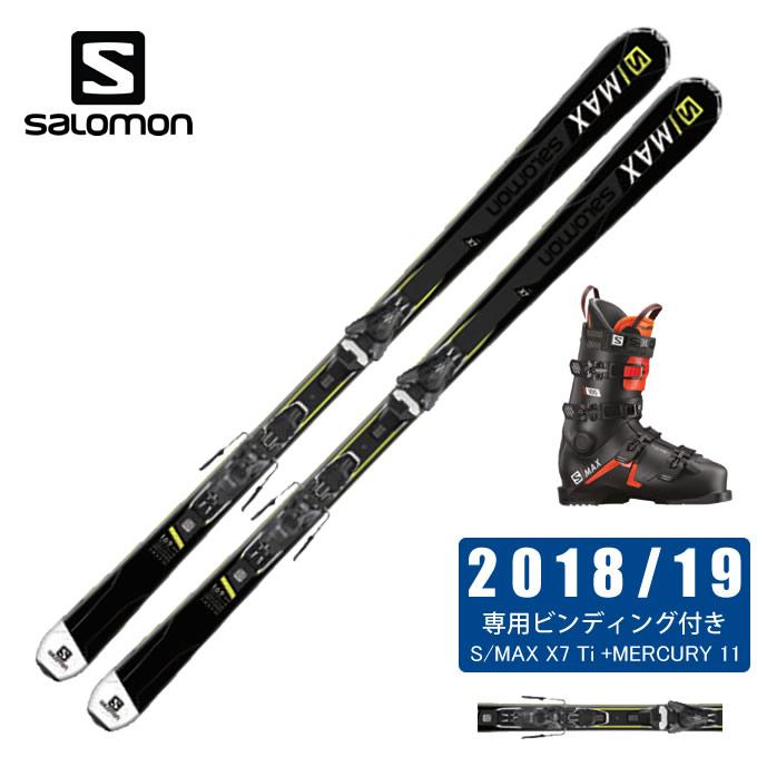 サロモン salomon スキー板 3点セット メンズ S/MAX X7 Ti + MERCURY 11 + S/MAX 100 スキー板+ビンディング+ブーツ