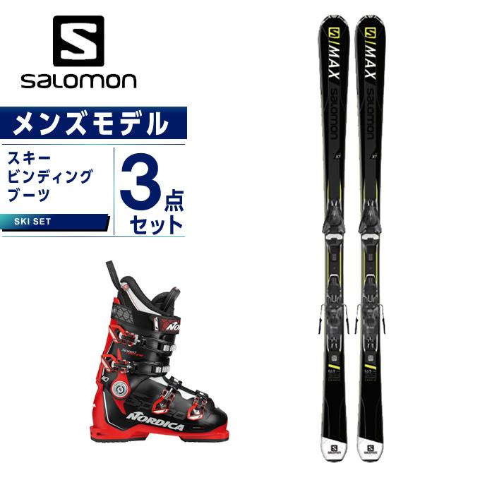 【スキーセットクーポンで10%OFF 12/19 20:00~12/26 1:59】 サロモン スキー板 3点セット メンズ スキー板+ビンディング+ブーツ S/MAX X7 Ti + MERCURY 11 + SPEEDMACHINE 110 salomon