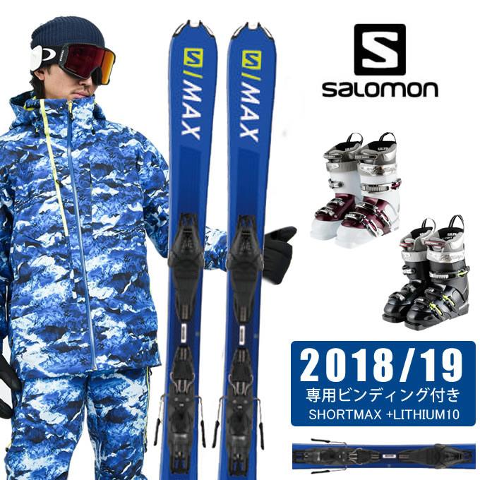 サロモン salomon ショートスキー板 3点セット メンズ SHORTMAX +LITHIUM10 + CARVE7 スキー板+ビンディング+ブーツ