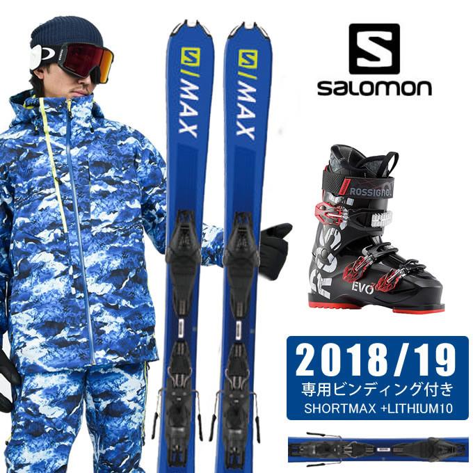 サロモン salomon ショートスキー板 3点セット メンズ SHORTMAX +LITHIUM10 + EVO 70 BLACK/RED スキー板+ビンディング+ブーツ